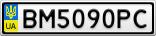 Номерной знак - BM5090PC