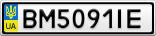 Номерной знак - BM5091IE