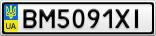 Номерной знак - BM5091XI