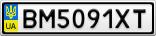 Номерной знак - BM5091XT