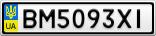 Номерной знак - BM5093XI