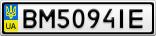Номерной знак - BM5094IE