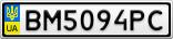 Номерной знак - BM5094PC