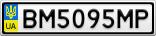 Номерной знак - BM5095MP