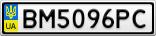Номерной знак - BM5096PC