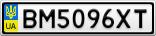 Номерной знак - BM5096XT