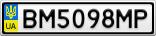 Номерной знак - BM5098MP