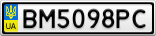 Номерной знак - BM5098PC