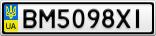Номерной знак - BM5098XI