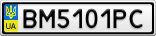 Номерной знак - BM5101PC