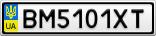 Номерной знак - BM5101XT