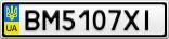 Номерной знак - BM5107XI