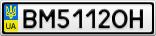 Номерной знак - BM5112OH