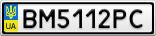 Номерной знак - BM5112PC