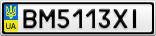 Номерной знак - BM5113XI