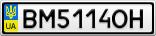 Номерной знак - BM5114OH