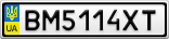 Номерной знак - BM5114XT