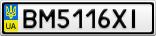 Номерной знак - BM5116XI