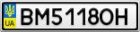 Номерной знак - BM5118OH