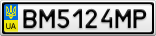 Номерной знак - BM5124MP