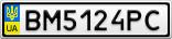 Номерной знак - BM5124PC