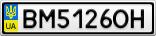 Номерной знак - BM5126OH