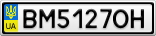Номерной знак - BM5127OH