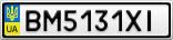 Номерной знак - BM5131XI