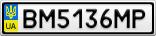 Номерной знак - BM5136MP