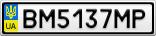 Номерной знак - BM5137MP
