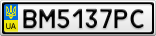 Номерной знак - BM5137PC