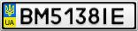 Номерной знак - BM5138IE