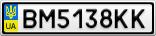 Номерной знак - BM5138KK