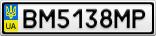 Номерной знак - BM5138MP