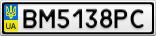 Номерной знак - BM5138PC