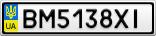 Номерной знак - BM5138XI