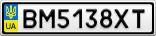 Номерной знак - BM5138XT