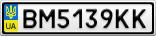 Номерной знак - BM5139KK