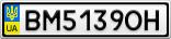 Номерной знак - BM5139OH