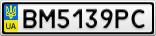 Номерной знак - BM5139PC