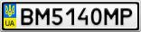 Номерной знак - BM5140MP