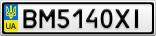 Номерной знак - BM5140XI