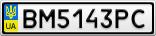 Номерной знак - BM5143PC