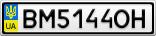 Номерной знак - BM5144OH