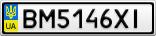 Номерной знак - BM5146XI
