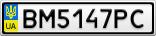 Номерной знак - BM5147PC