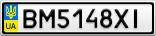 Номерной знак - BM5148XI