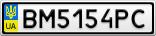 Номерной знак - BM5154PC