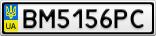 Номерной знак - BM5156PC