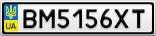 Номерной знак - BM5156XT